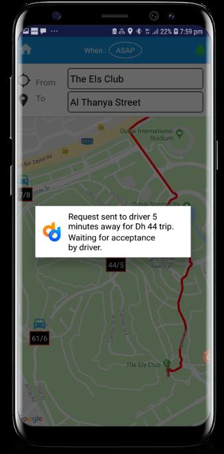 Driver Request Confirmation Message